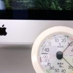 室温30度でiMac 5Kはどの程度発熱するのか?