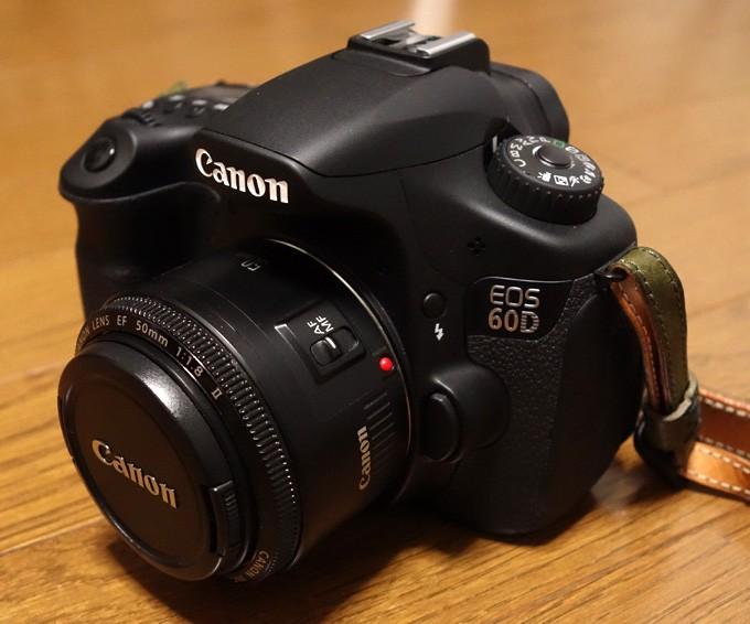 キヤノンの「EF50mm F1.8 II」