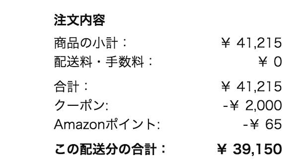 スクリーンショット 2015-06-17 16.38.00