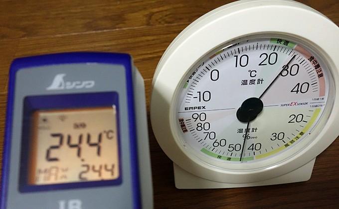 シンワの放射温度計とエンペックスの温度室温計