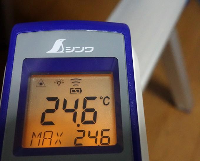 放射温度計で脚立を計測