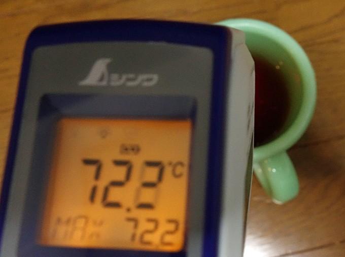 放射温度計で熱々のコーヒーを
