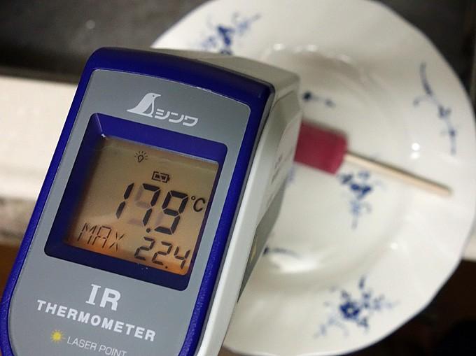 放射温度計でアイスの温度を測る