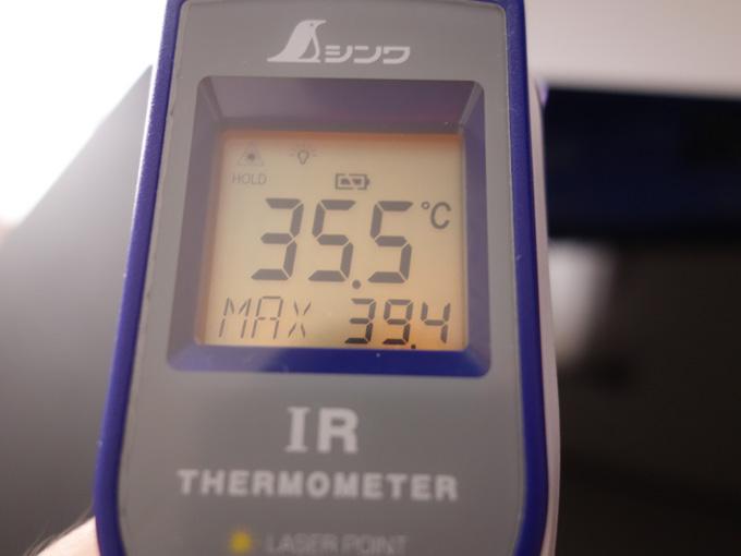 PS4縦置きの本体温度