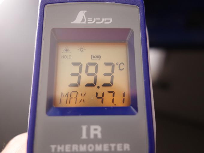 PS4縦置き状態の本体排熱部分の温度