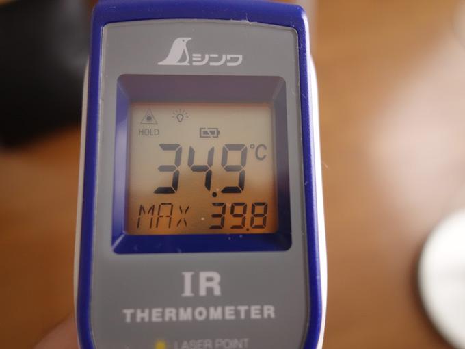 PS4本体横置きの発熱温度