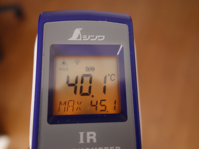 PS4横置きの排熱部分の温度