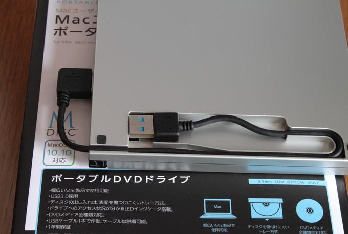 LDR-PUB8U3MSVはケーブルを背面収納可能