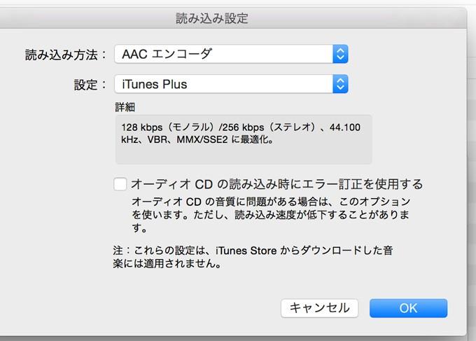 LDR-PUB8U3MSVのリッピングにはiTunesを利用