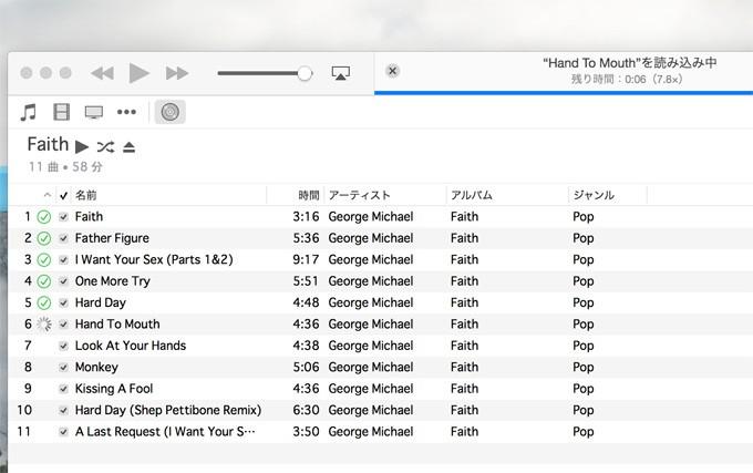 ジョージマイケルのCDをリッピング