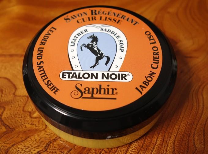 Saphir(サフィール)のサドルソープ