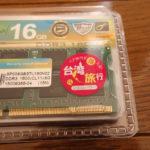 iMac 5Kをシリコンパワーのメモリで24GBに増設したものの