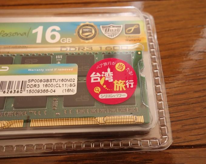 シリコンパワー メモリモジュール 204Pin SO-DIMM DDR3-1333(PC3-10600)8GB×2枚組を購入