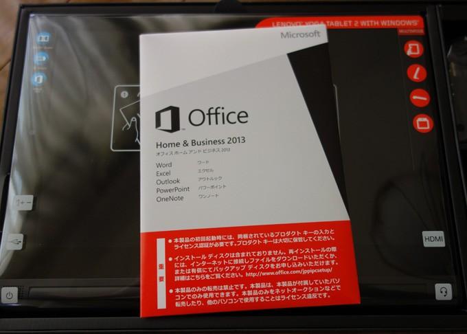yogatab-office