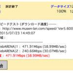 NURO光の無線LAN(Wi-Fi) はフレッツ光以下の速度で遅かった