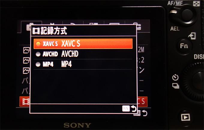 α7sでXAVC S形式で動画を保存するのに必須のSDXC SDカード