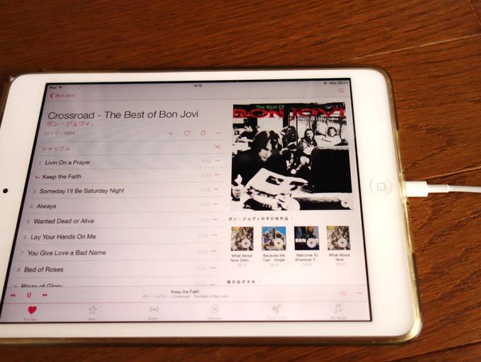 不要なiPad miniがApple Musicで生き返った