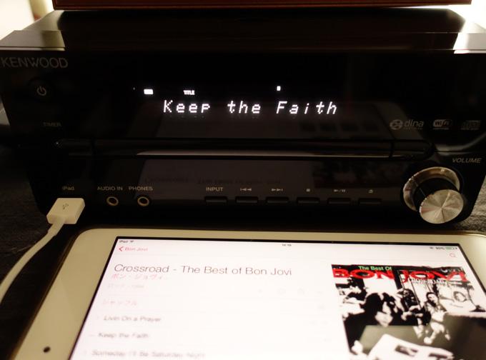 UD-NF7ではApple Musicの曲名が表示される