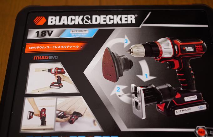 収納が分かり難いブラックアンドデッカー