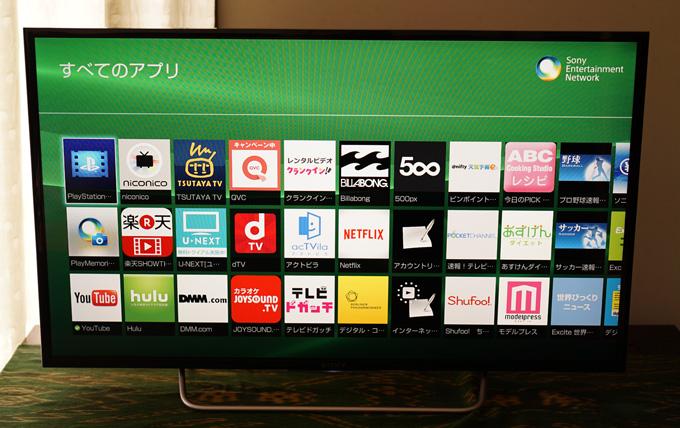 ソニーの液晶テレビBRAVIA「KJ-40W700C」徹底レビュー