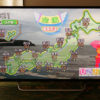 大人気ソニーの液晶テレビBRAVIA(ブラビア)KJ-40W700Cファーストレビュー
