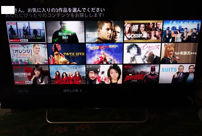 NetflixはHulu以下のコンテンツラインナップ