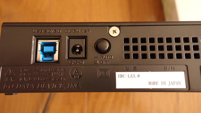 HDC-LA3.0の背面