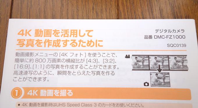 DSC07865