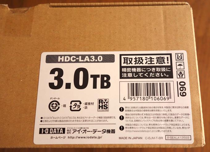 Amazonで人気のI-O DATA外付ハードディスクHDC-LA3.0をiMac用に購入