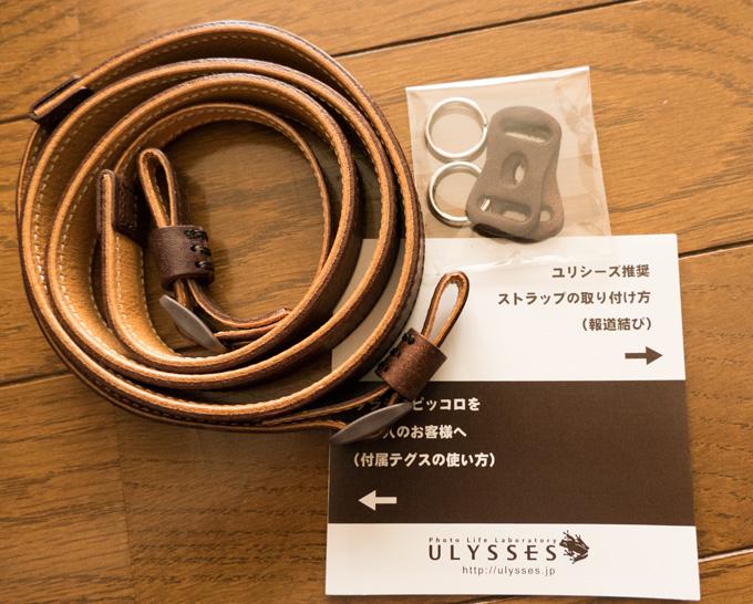 ユリシーズ(ULYSSES)のクラシコの付属品