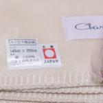 【日本製】三井毛織のスーピマコットン毛布はとろける柔らかさと暖かさ