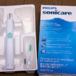 電動歯ブラシはこれ!4000円台で買えたソニッケアーのイージークリーンHX6520/50
