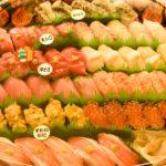 マルトの5人前9,000円の寿司ネタがこれ