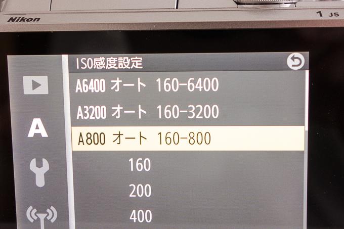 J5はISO感度の上限設定可能