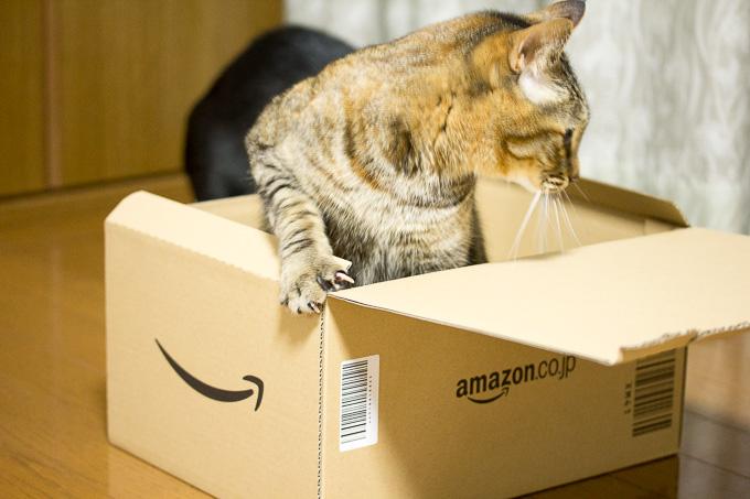 カベンディッシュ&ハーベイの飴ミックスグラスジャーのアマゾンの梱包方法