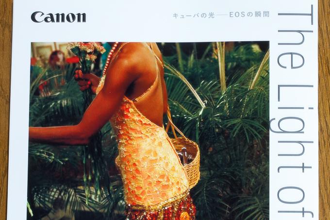 Canon 80Dのカタログ