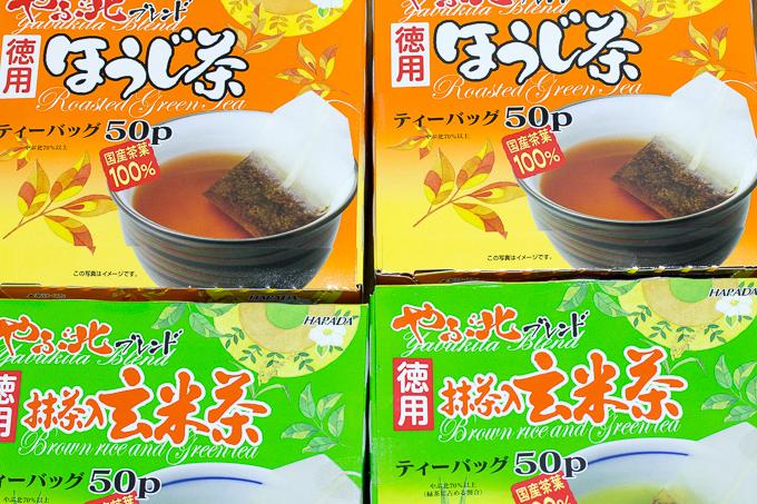 美味い!ハラダ製茶のやぶ北ブレンド徳用が安くて便利