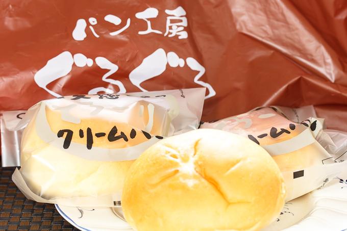 パン工房ぐるぐるの奥久慈卵のとろーりクリームパンは激ウマ!