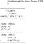 PlayStation VR用ソフトとPlayStation Moveモーションコントローラーの予約開始