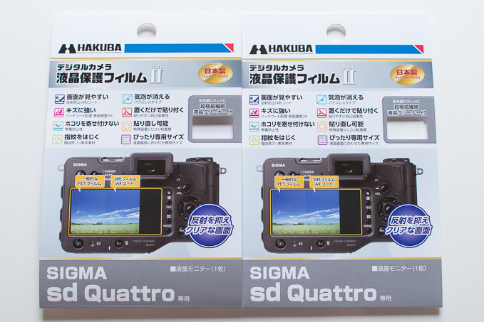 sd Quattro用の保護フィルムを2枚買う羽目に
