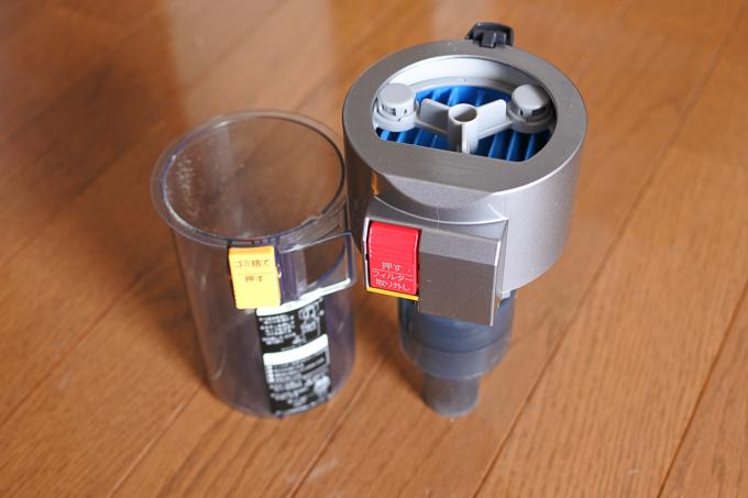 シャープのコードレス掃除機FREED2(フリード)EC-SX200-Aのゴミ捨て