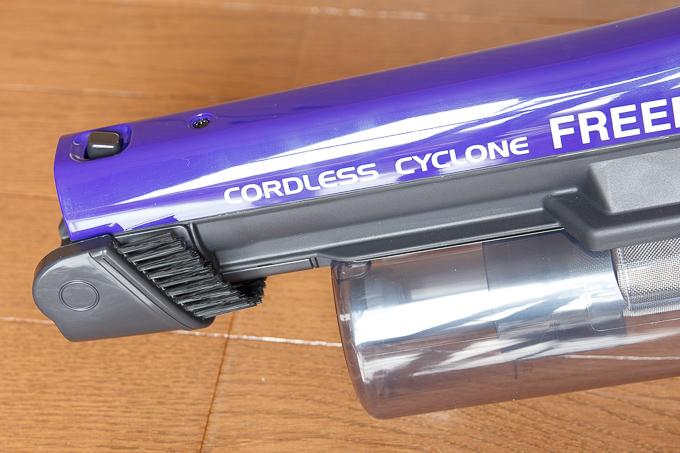 シャープのコードレス掃除機FREED2(フリード)EC-SX200-Aの本体内蔵ブラシ