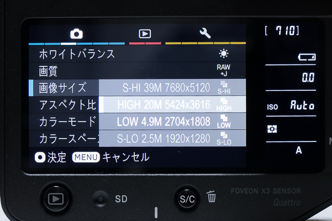 sd QuattroはRAW+JPEG撮りの場合は3900万画素では撮れず