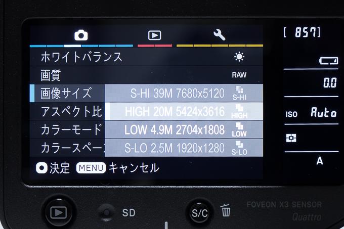sd QuattroはRAW撮りの場合は3900万画素では撮れず
