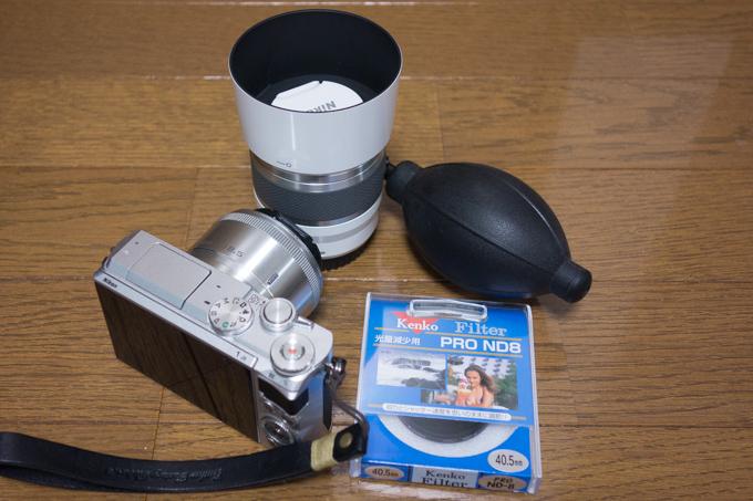 ニコワンJ5とND8フィルター、ブロアーに交換レンズ