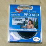 NDフィルターを使えば初心者でも綺麗に滝の写真を撮れるのか?