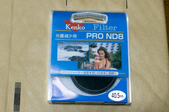 NDフィルターを買ってニコワンJ5で滝の写真を撮りに行ってみた