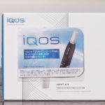 iQOS(アイコス)は禁煙者がまたタバコを吸いたくなるヤバイ代物だ