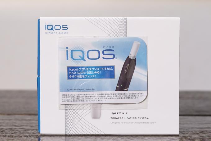 iQOS(アイコス)は煙も出てタバコ臭くて禁煙者がまた吸いたくなるヤバイ代物だ