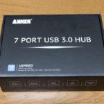 AnkerのセルフパワーUSBハブ「USB3.0ハブ7ポート電源アダプター」は最新MacOSのEl Capitanで動作OK